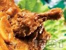 Рецепта Пилешки бутчета печени в гювеч с картофи на фурна